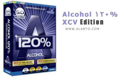 نرم افزار کپی دیسک های قفل دار Alcohol 120% 2.0.1 Build