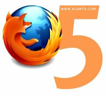 دانلود نسخه نهایی مرورگر محبوب و قدرتمند Mozilla firefox 5 final