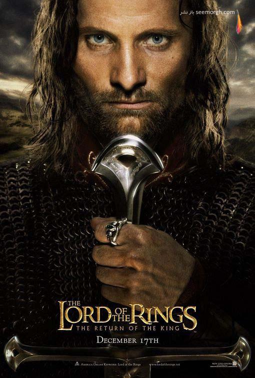 ارباب حلقهها- بازگشت پادشاه