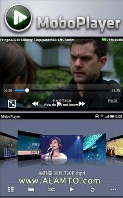 پلیر قدرتمند MoboPlayer v1.2.155 - نرم افزار اندروید