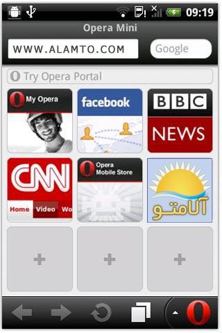 دانلود مرورگر محبوب Opera Mini Web Browser v6.0 مخصوص آندروید