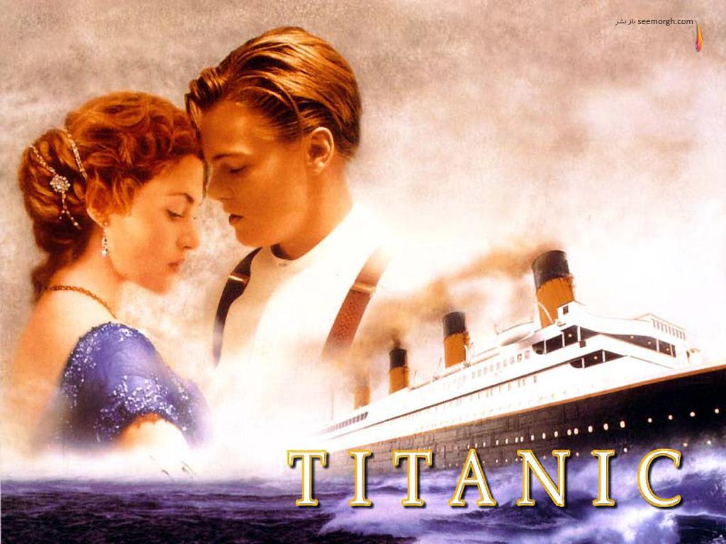 معروف ترین فیلم های تاریخ اسکار,تایتانیک