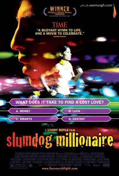 معروف ترین فیلم های تاریخ اسکار,میلیونر زاغه نشین