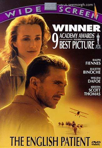 معروف ترین فیلم های تاریخ اسکار,بیمار انگلیسی